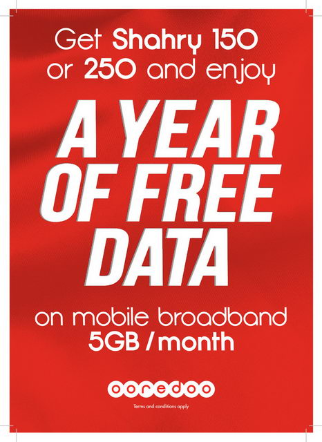 Ooredoo Shahry Smart customers now get a free MBB